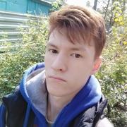 Никита 18 Томск