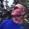 Andrey, 21, Glazov