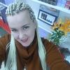 Ирина, 38, г.Боровичи