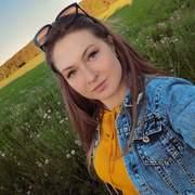 Снежана, 25, г.Вологда