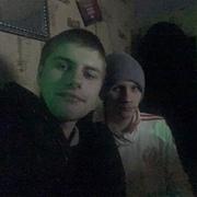 Владимир, 20, г.Артемовский