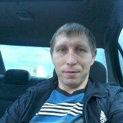 Серёга 44 Челябинск