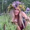 Валентина, 35, г.Чита