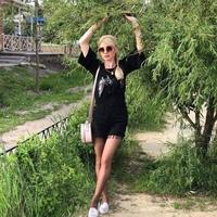 Александра, 25 лет, Лев, Ростов-на-Дону