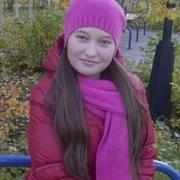 Алина 26 лет (Козерог) Лянторский