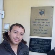 Nessim 38 Москва