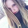 Светлана, 21, г.Саратов