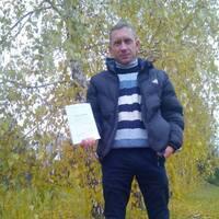 Владимир, 38 лет, Водолей, Киев
