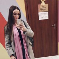 Надя, 24 года, Водолей, Екатеринбург