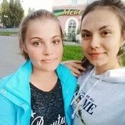 Виктория Sergeevna, 22, г.Сатка