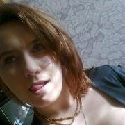 Женька, 27, г.Покровск