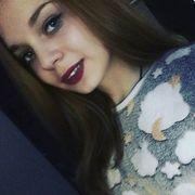 Александра, 17, г.Рыбинск