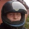 Олег, 37, г.Нижний Тагил
