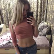 Анна, 23, г.Воскресенск