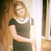 Кристина, 17, г.Белебей