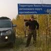 ионел, 42, г.Радужный (Ханты-Мансийский АО)