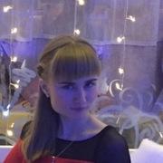 Арина, 22, г.Новотроицк