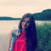 Арина 24 Москва