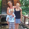 Елена, 37, г.Берислав