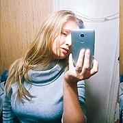 Екатерина, 25, г.Павловский Посад