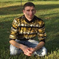 valeo, 32 года, Близнецы, Тирасполь