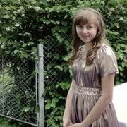 Olesya, 28, г.Свердловск