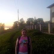 Оксана, 27, г.Котлас