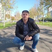 Гарик 44 Кишинёв
