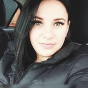 Карина 25 Омск