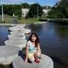 nadya, 35, Netishyn