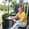 Владимир, 33, г.Архангельск
