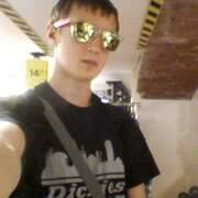 Viktors 23 Рига
