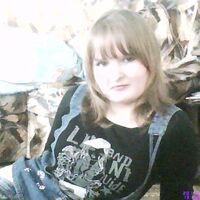 Екатерина, 30 лет, Рыбы, Озинки