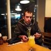 Сергей, 33, г.Бобруйск