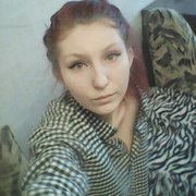 Эрна, 24, г.Льгов