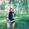 марина, 32, г.Воробьевка