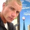 Олег, 32, г.Алексеевка