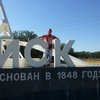 Mihail, 37, Tiachiv