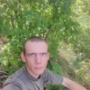Дмитрий, 24, г.Саратов