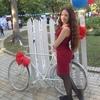 Алина, 31, г.Киев