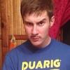 Марк, 27, г.Лабинск