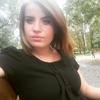 Adrіana, 26, Sokal