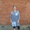 Маргарита, 18, Покровськ