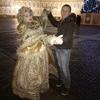 Виктор, 29, Мелітополь