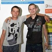 Алексей, 29 лет, Весы