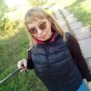 Анна, 40, г.Усть-Илимск