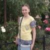 Мария, 28, г.Минеральные Воды