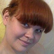 Kata, 28, г.Новочебоксарск