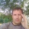 Николай, 35, г.Кущевская