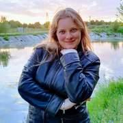 Инна, 33, г.Свердловск